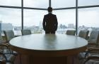 Grandes jefes: sólidas empresas