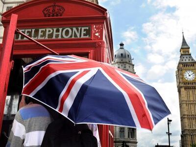 Retirada del Reino Unido de la UE